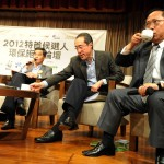 HKCE Candidates Green Forum